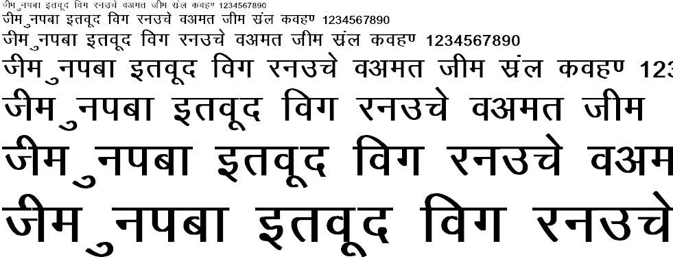 Kruti Dev 010 Bold Hindi Font