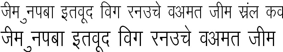 Kruti Dev 010 Condensed Hindi Font