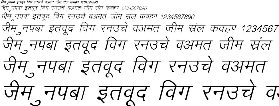 Kruti Dev 010 Italic Hindi Font