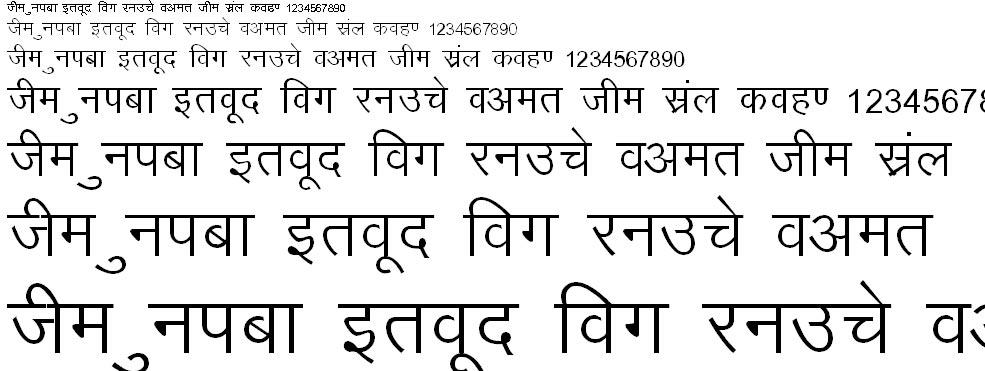 Kruti Dev 010 Hindi Font