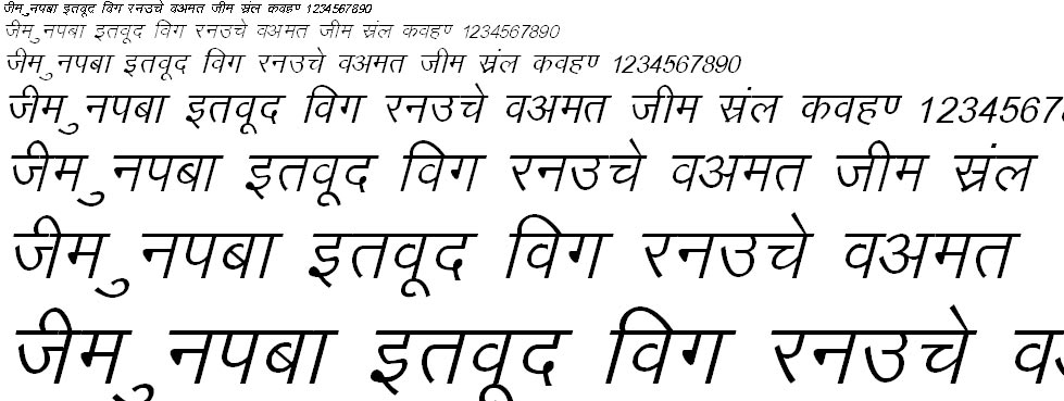 Kruti Dev 012 Hindi Font