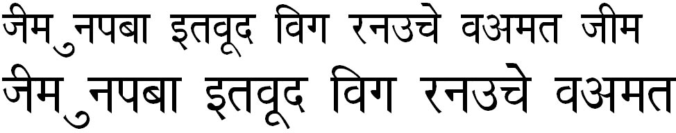 Kruti Dev 020 Bold Hindi Font