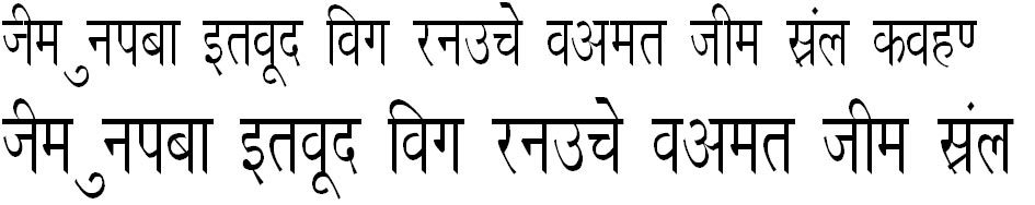 Kruti Dev 020 Condensed Hindi Font