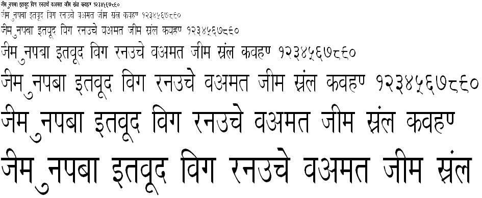 Kruti Dev 020 Condensed Hindi Font