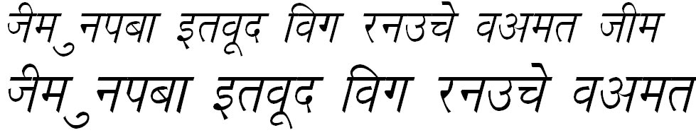 Kruti Dev 020 Italic Hindi Font