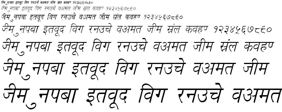 Kruti Dev 020 Italic Hindi Font