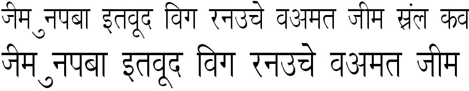 Kruti Dev 020 Thin Hindi Font
