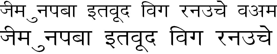 Kruti Dev 020 Wide Hindi Font