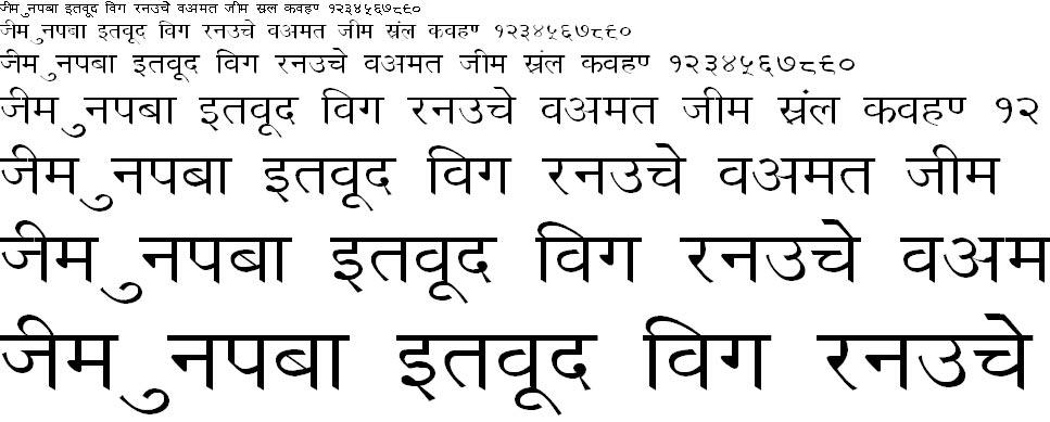 Kruti Dev 020 Wide Hindi Font