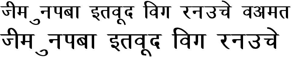 Kruti Dev 030 Bold Hindi Font