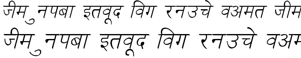Kruti Dev 030 Italic Hindi Font