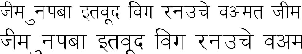 Kruti Dev 030 Hindi Font