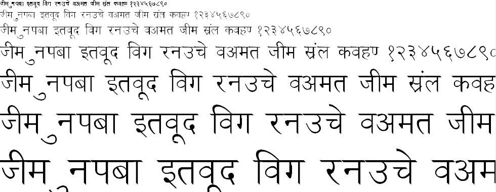 Kruti Dev 030 Hindi Font