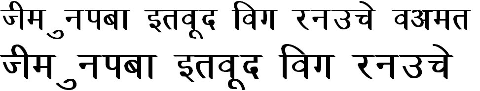 Kruti Dev 031 Hindi Font