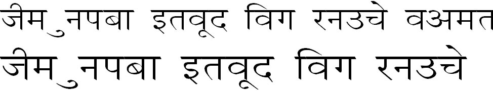 Kruti Dev 050 Wide Hindi Font
