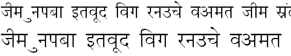 Kruti Dev 050 Hindi Font