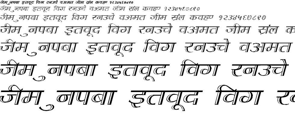 Kruti Dev 070 Hindi Font