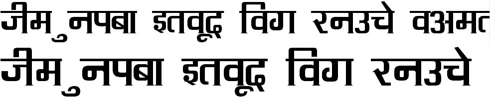 Kruti Dev 090 Hindi Font