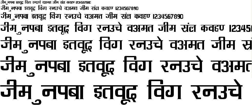 Kruti Dev 090 Hindi Font