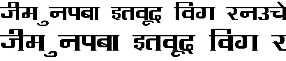 Kruti Dev 095 Hindi Font