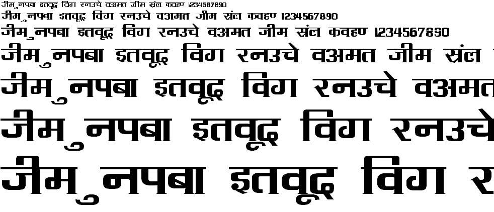 Kruti Dev 095 Hindi Font