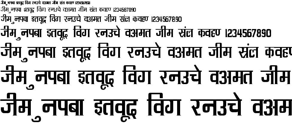 Kruti Dev 096 Hindi Font