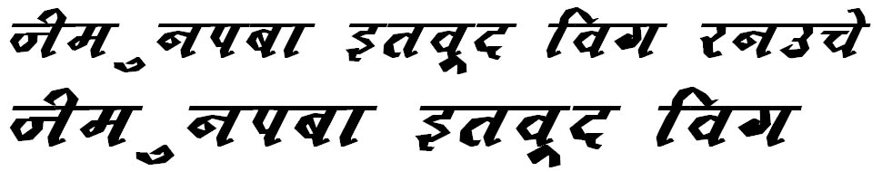 Kruti Dev 123 Hindi Font