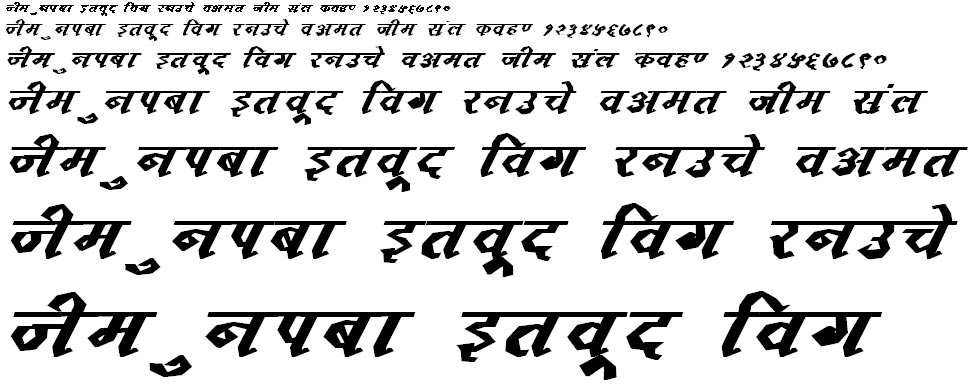 Kruti Dev 123 Hindi Font
