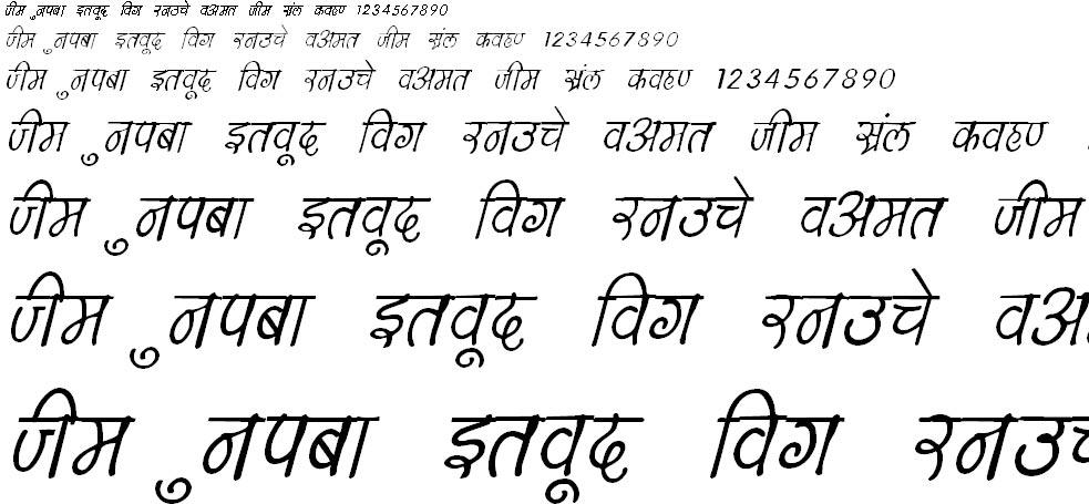 Kruti Dev 150 Italic Hindi Font