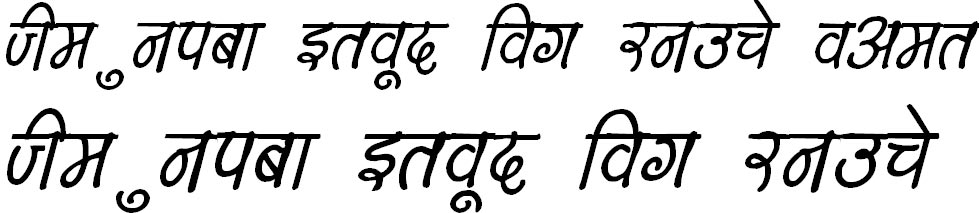 Kruti Dev 150 Italic Hindi Font
