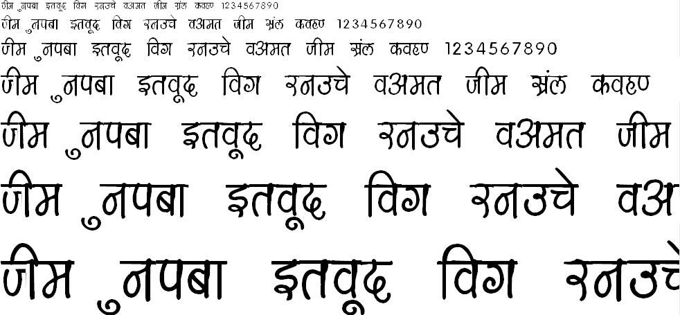 Kruti Dev 150 Bold Hindi Font