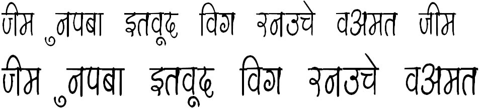 Kruti Dev 150 Condensed Bangla Font