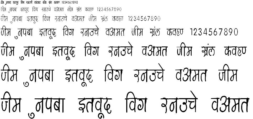 Kruti Dev 150 Condensed Hindi Font