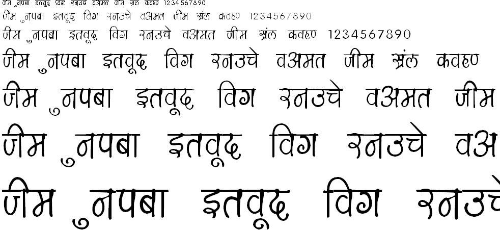 Kruti Dev 150 Hindi Font