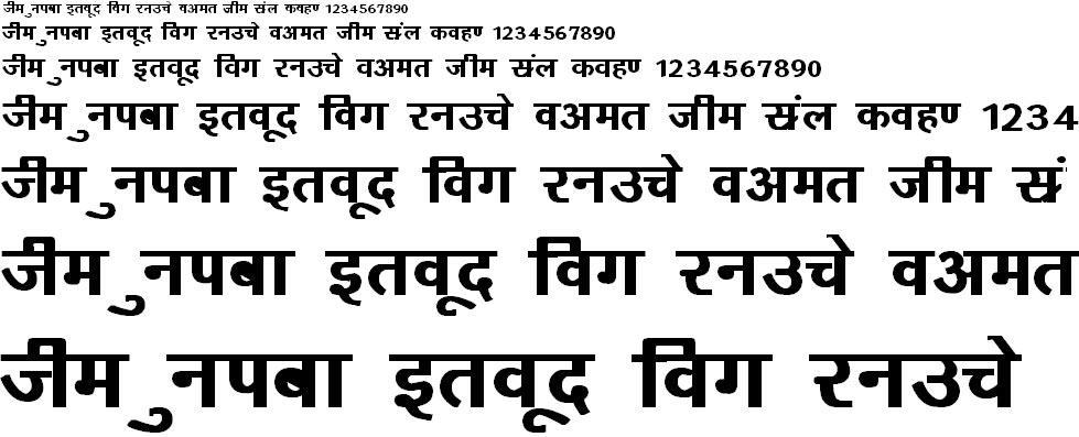 Kruti Dev 160 Bold Hindi Font
