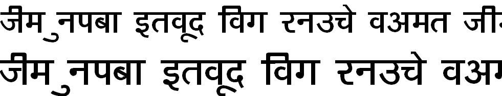 Kruti Dev 160 Hindi Font