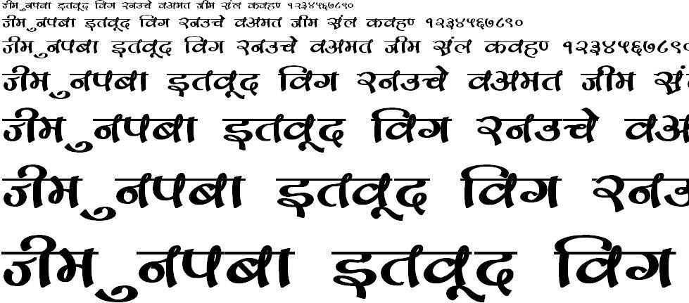 Kruti Dev 170 Bold Hindi Font