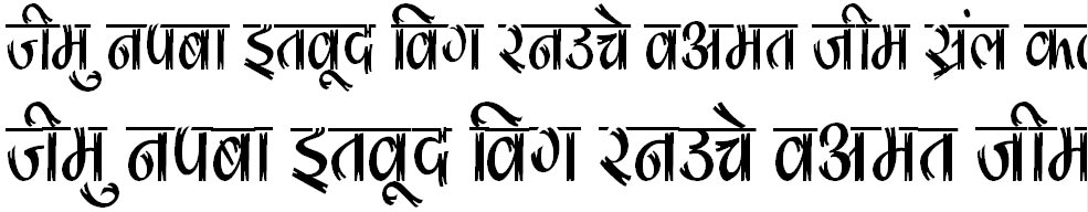 Kruti Dev 180 Condensed Hindi Font