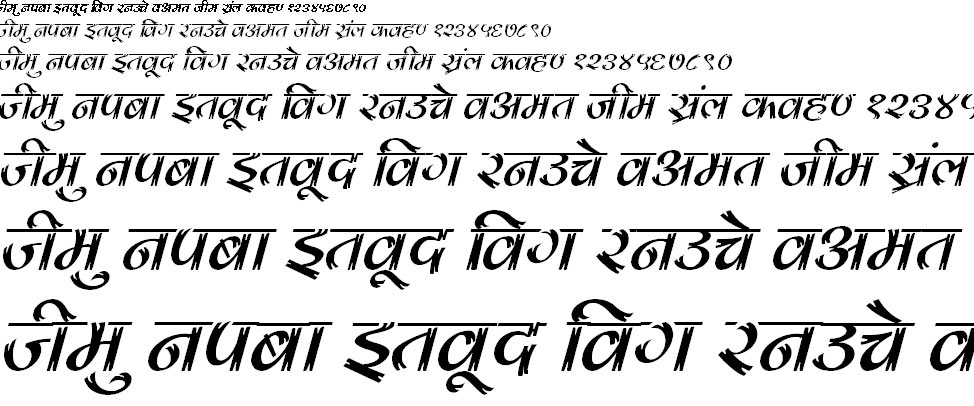 Kruti Dev 180 Italic Hindi Font