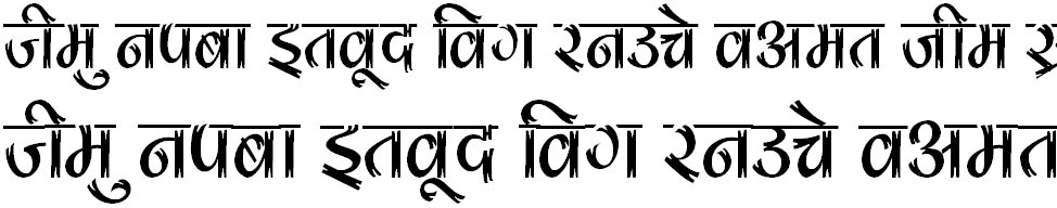 Kruti Dev 180 Thin Hindi Font