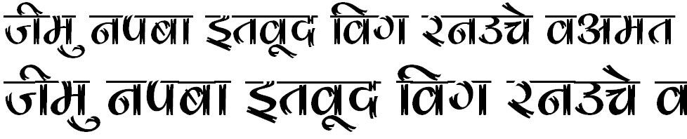 Kruti Dev 180 Hindi Font