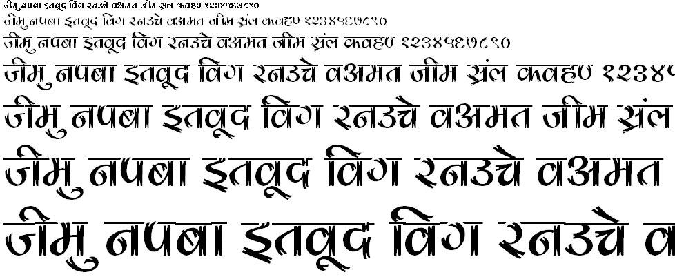 Kruti Dev 180 Hindi Font