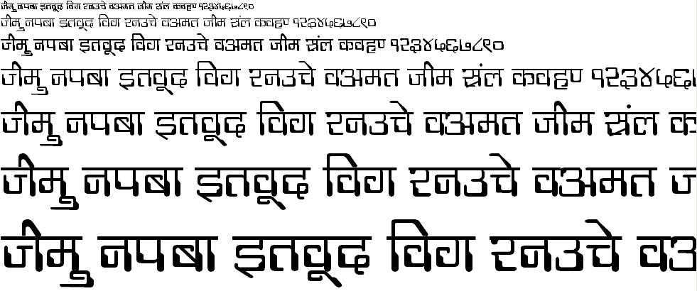 Kruti Dev 190 Hindi Font