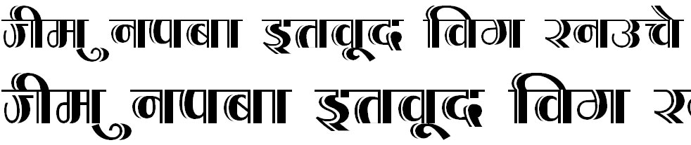 Kruti Dev 200 Hindi Font