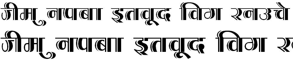 Kruti Dev 200 Hindi Font