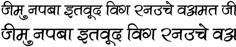 Kruti Dev 501 Hindi Font