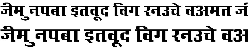 Kruti Dev 630 Hindi Font