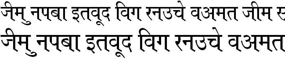 Kruti Dev 640 Hindi Font