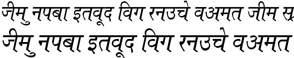Kruti Dev 642 Hindi Font