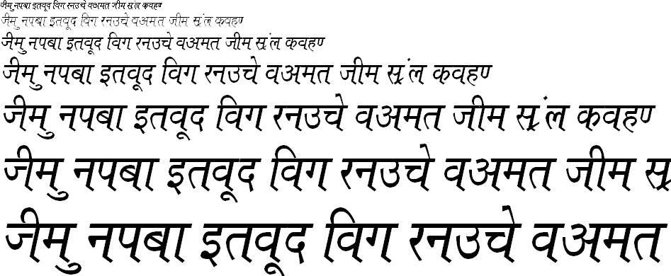 Kruti Dev 642 Hindi Font